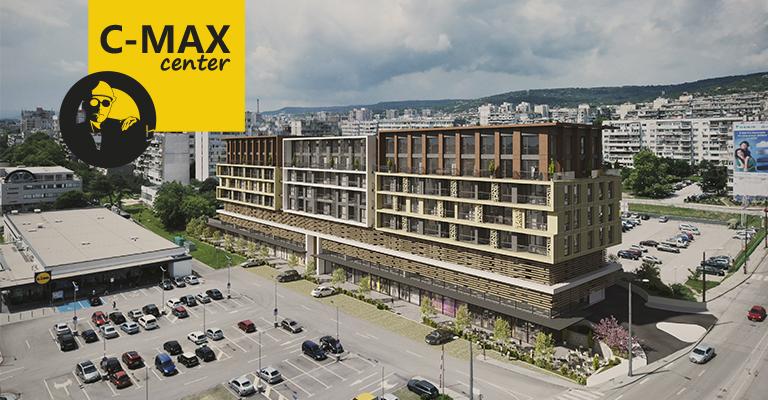 C-max center