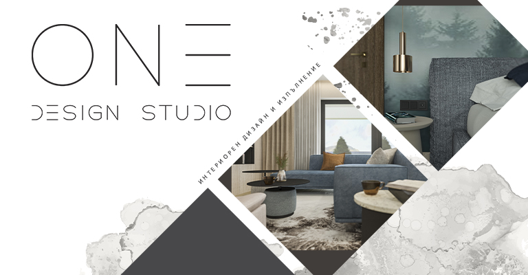 ONE interior design