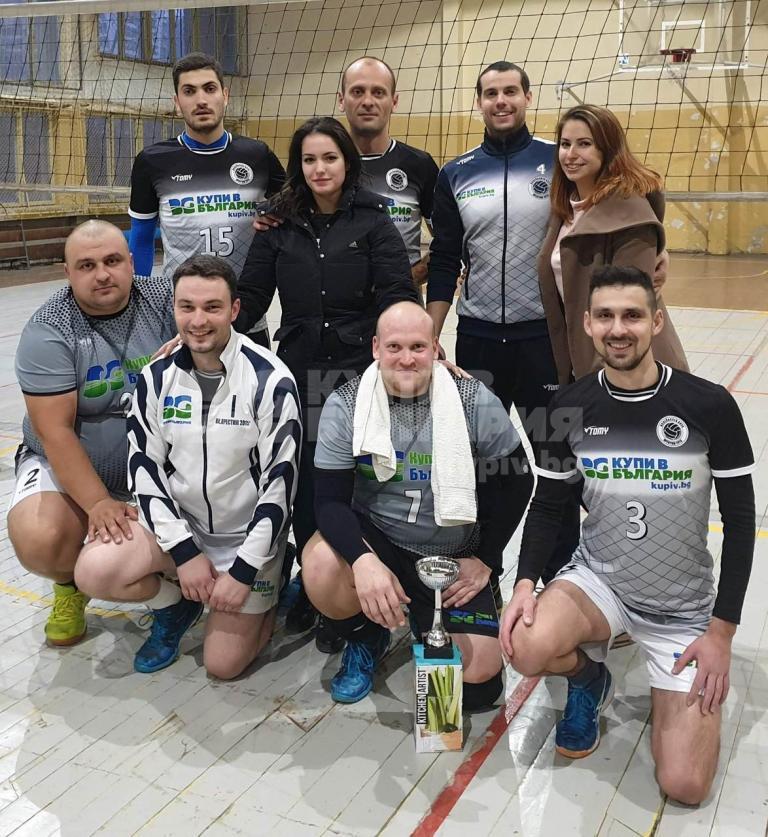 Ein weiteres Volleyball-Clubturnier